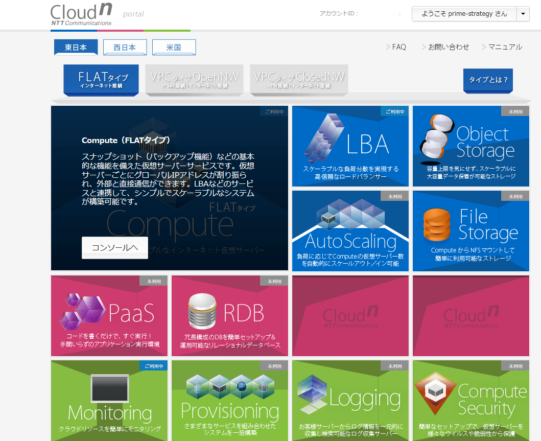 01.cloudndashboard